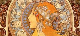 A humanisztikus asztrológiáról